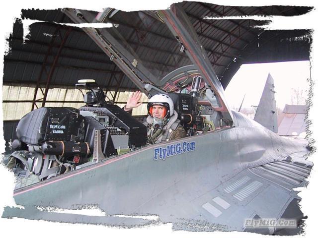 Inside MiG-29 cockpit